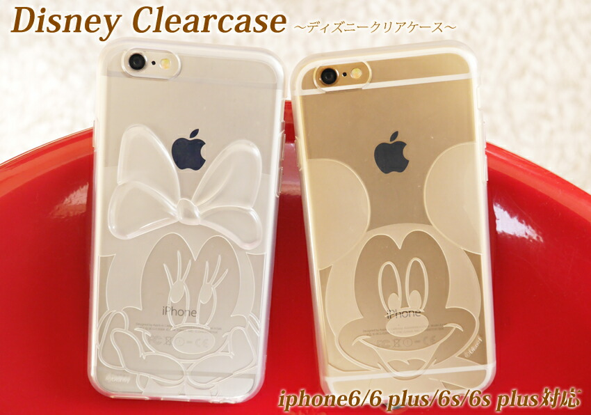 iphone6シリーズ ディズニークリアプリントソフトケース-1