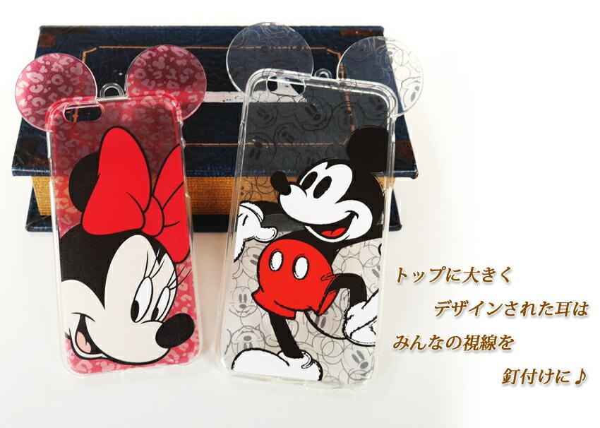 iphone6シリーズ ディズニークリアプリントスマホケース-2