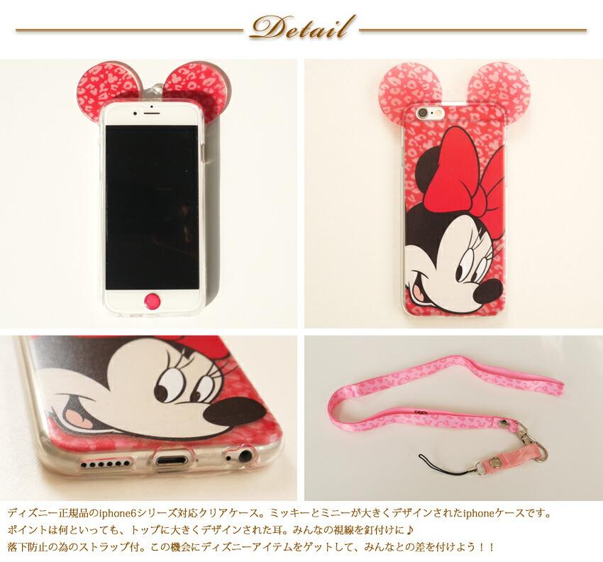 iphone6シリーズ ディズニークリアプリントスマホケース-3