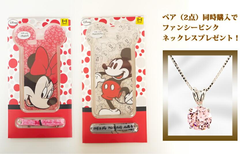 iphone6シリーズ ディズニークリアプリントスマホケース-4