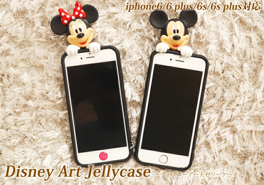 iphone6シリーズ ディズニープレミアムアートゼリーケース-1