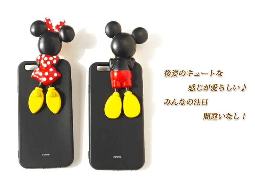 iphone6シリーズ ディズニープレミアムアートゼリーケース-2