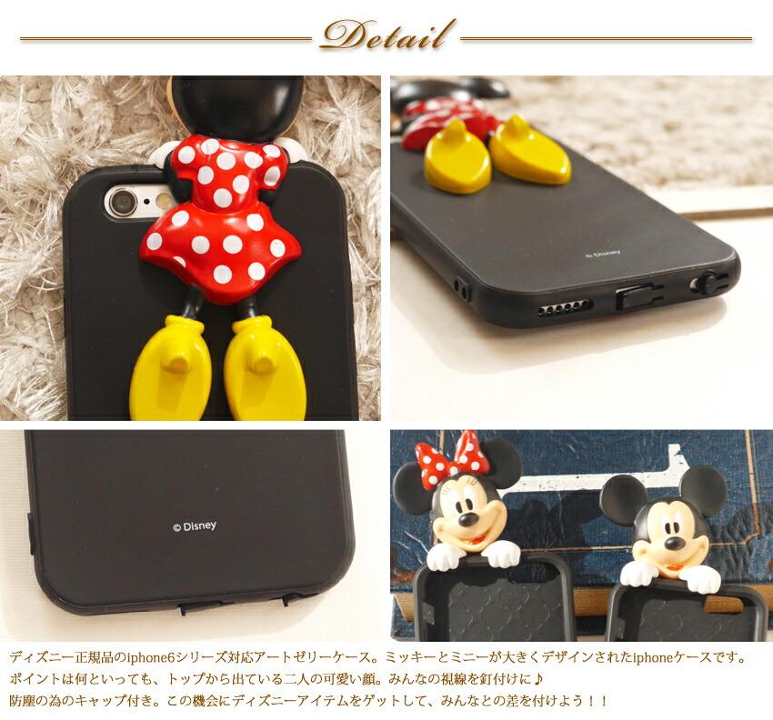 iphone6シリーズ ディズニープレミアムアートゼリーケース-3