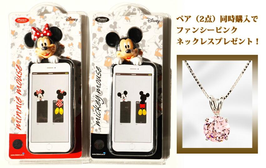 iphone6シリーズ ディズニープレミアムアートゼリーケース-4