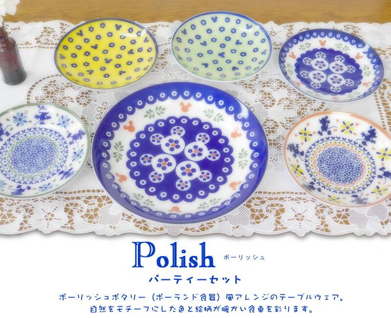 Disney Polish パーティーセット-1