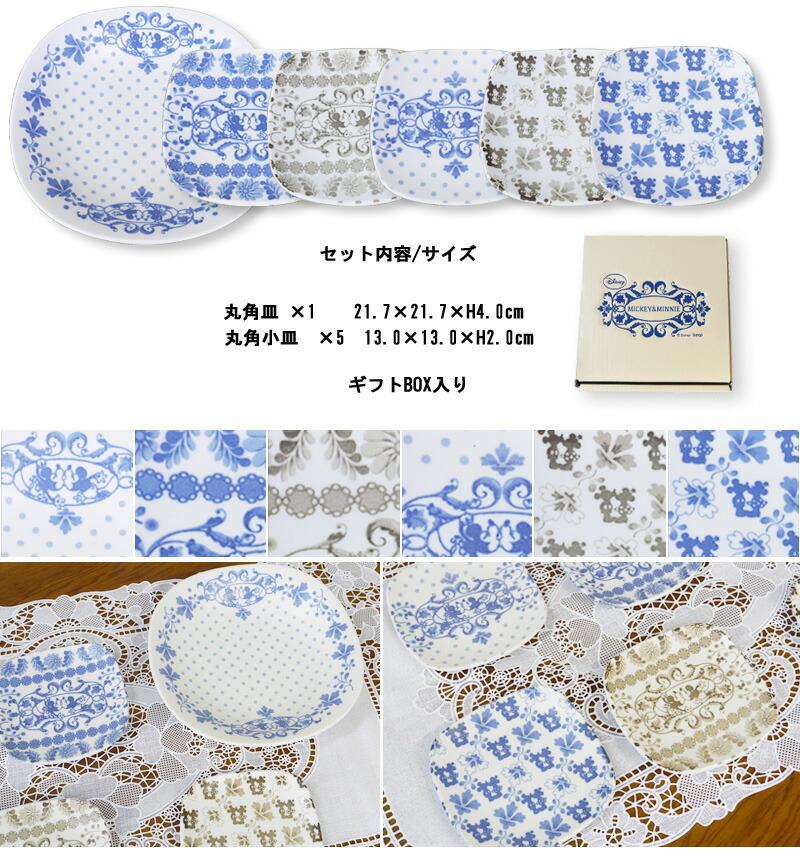 Disney/Oriental Mickey 丸角取り分け皿セット-2