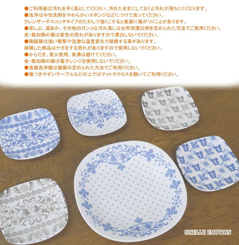 Disney/Oriental Mickey 丸角取り分け皿セット-3