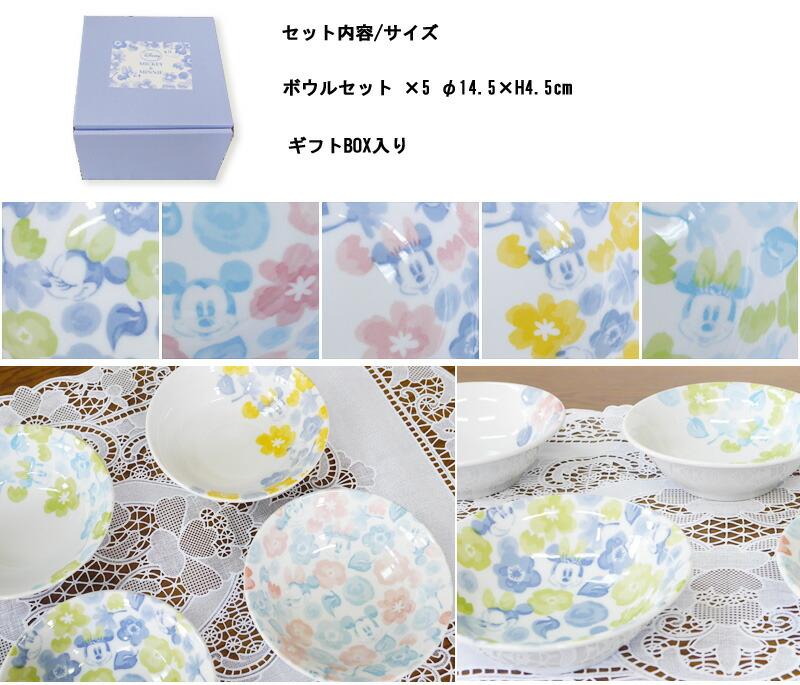 Disney/Flower Mickey ボウルセット-2