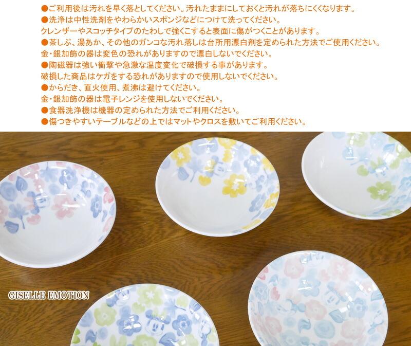 Disney/Flower Mickey ボウルセット-3