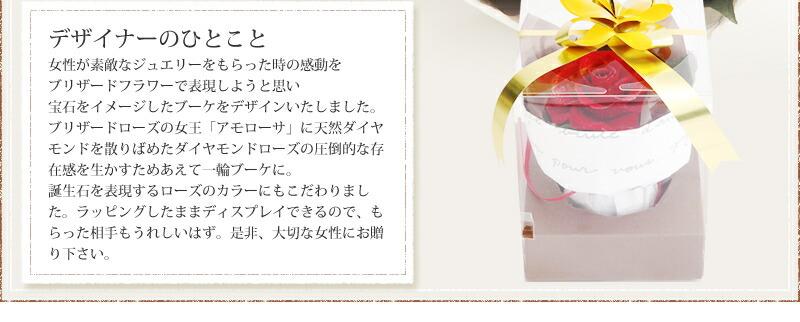 『ジュエリーブーケ×選べるネックレス』-7