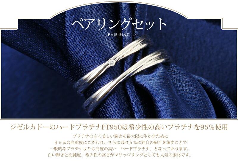 『マリッジリング 18金ホワイトゴールド』(dm02)-1