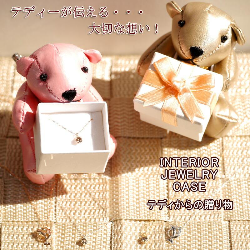 クマのジュエリーケース 『テディーからの贈り物』-1