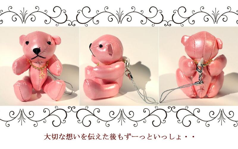 クマのジュエリーケース 『テディーからの贈り物』-2