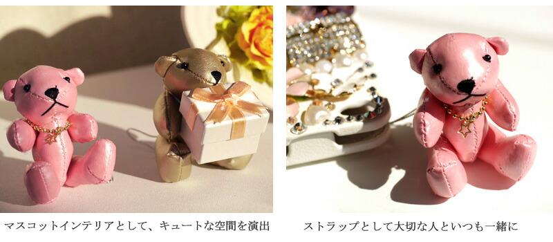 クマのジュエリーケース 『テディーからの贈り物』-3