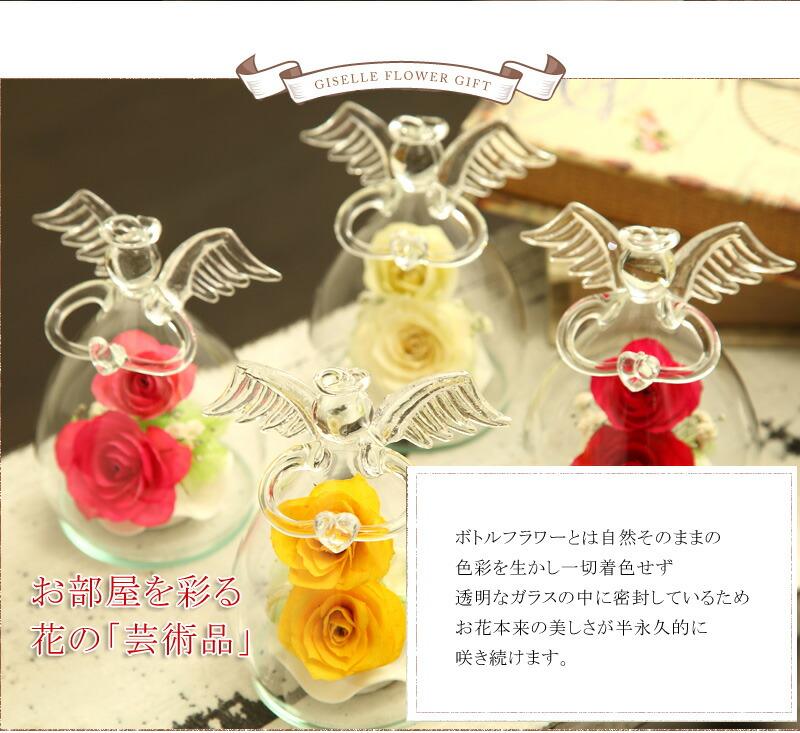 ローズ2輪挿し 『ボトルフラワー天使』-3