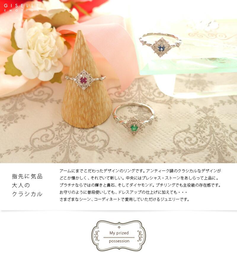 ダイヤモンド0.12カラット プラチナリング-1
