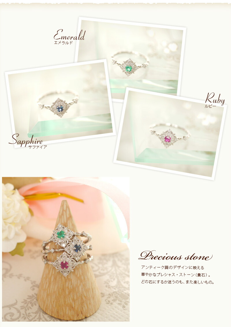 ダイヤモンド0.12カラット プラチナリング-2