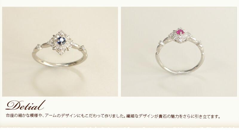 ダイヤモンド0.12カラット プラチナリング-3