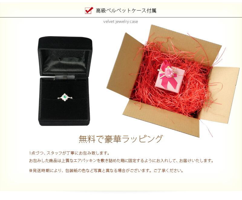 ダイヤモンド0.12カラット プラチナリング-6