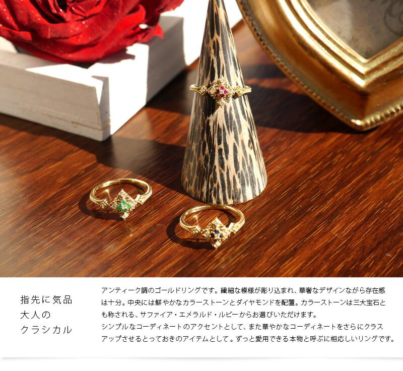 ダイヤモンド0.05カラット ゴールドリング-1