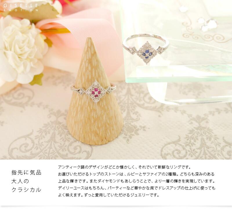 ダイヤモンド0.04カラット プラチナリング-1