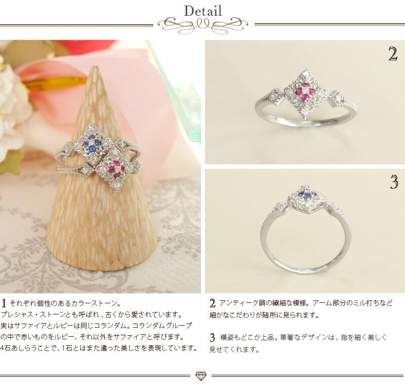 ダイヤモンド0.04カラット プラチナリング-3