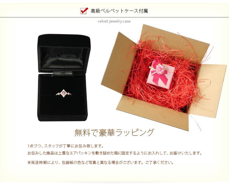 ダイヤモンド0.04カラット プラチナリング-6