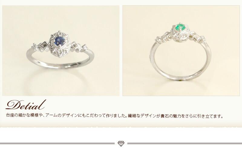 ダイヤモンド0.02カラット プラチナリング-3