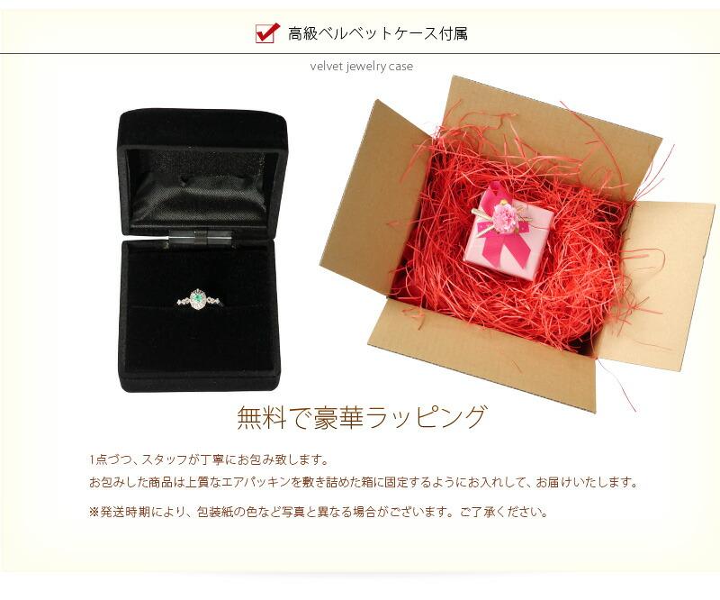 ダイヤモンド0.02カラット プラチナリング-6