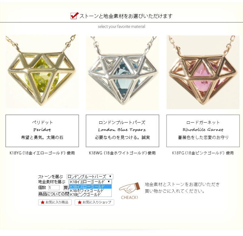 ダイヤモンドモチーフ10金ネックレス-5