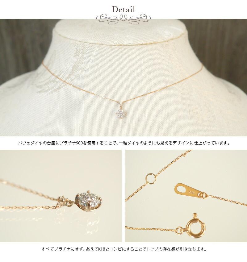 『天然ダイヤモンド0.11ct 18金ネックレス』-2