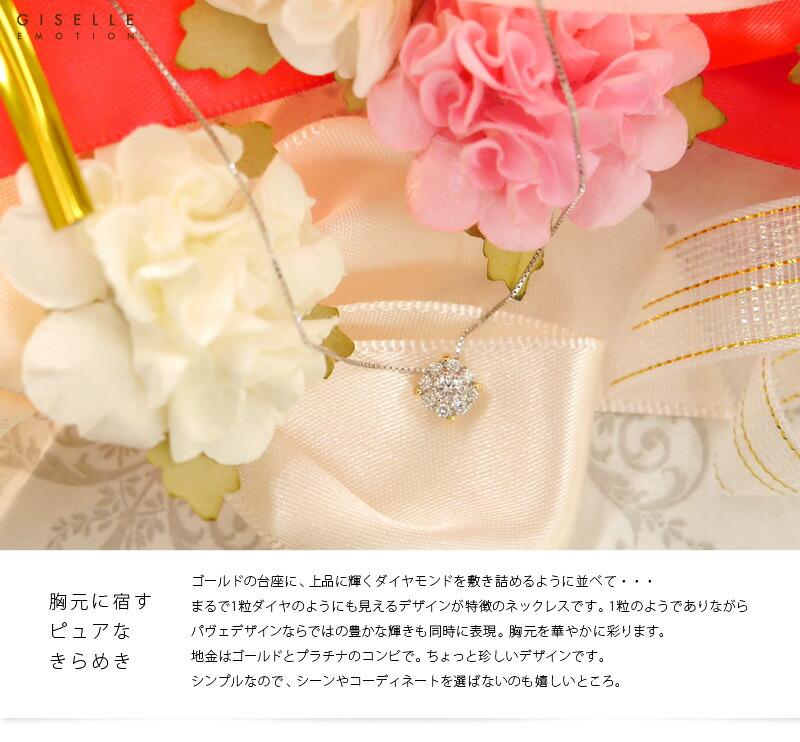 『天然ダイヤモンド1.8ct PT900ネックレス』-1
