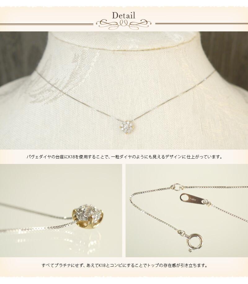 『天然ダイヤモンド1.8ct PT900ネックレス』-2