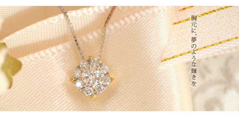 『天然ダイヤモンド1.8ct PT900ネックレス』-3