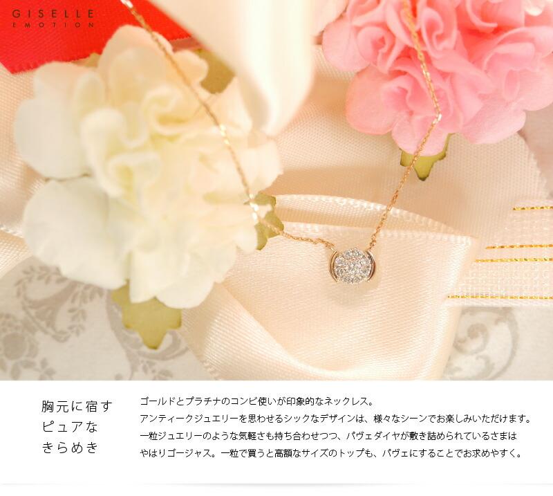 『天然ダイヤモンド1ct 18金ネックレス』-1
