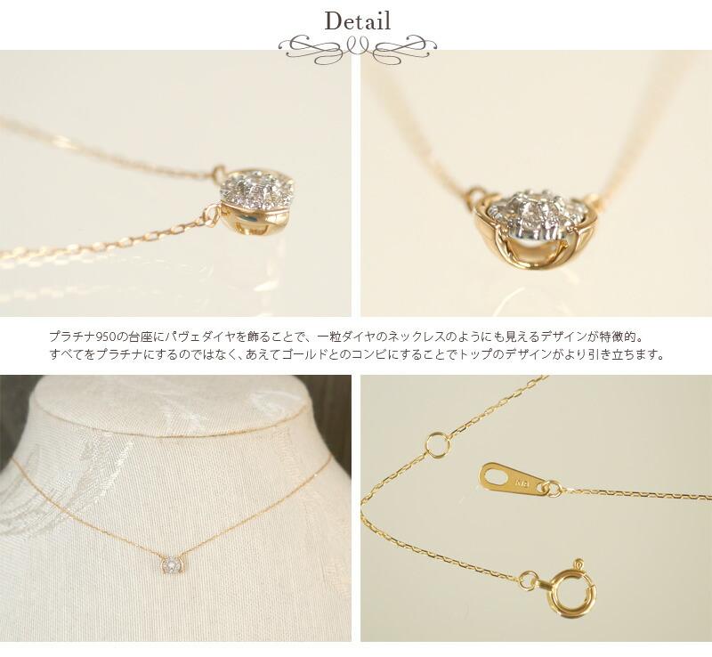 『天然ダイヤモンド1ct 18金ネックレス』-2