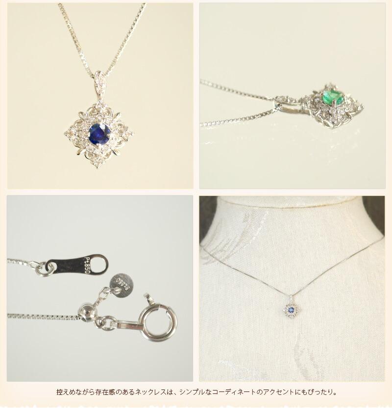 『天然ダイヤモンド1.1ct+エメラルド・サファイア PT900ネックレス』-3