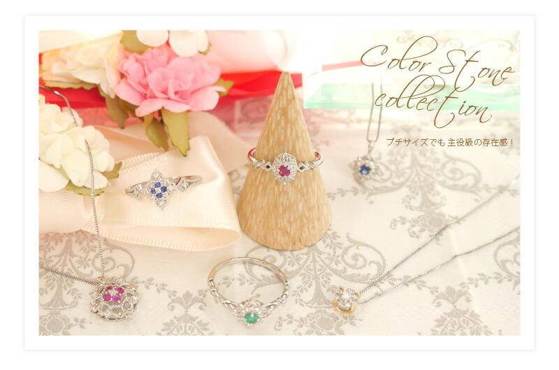 『天然ダイヤモンド0.07ct+エメラルド・サファイア・ルビー PT900ネックレス』-4