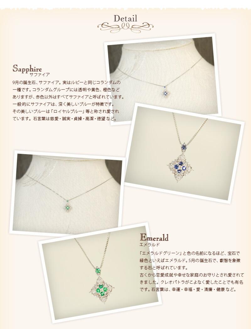 『天然ダイヤモンド0.04ct+エメラルド・サファイア PT900ネックレス』-2