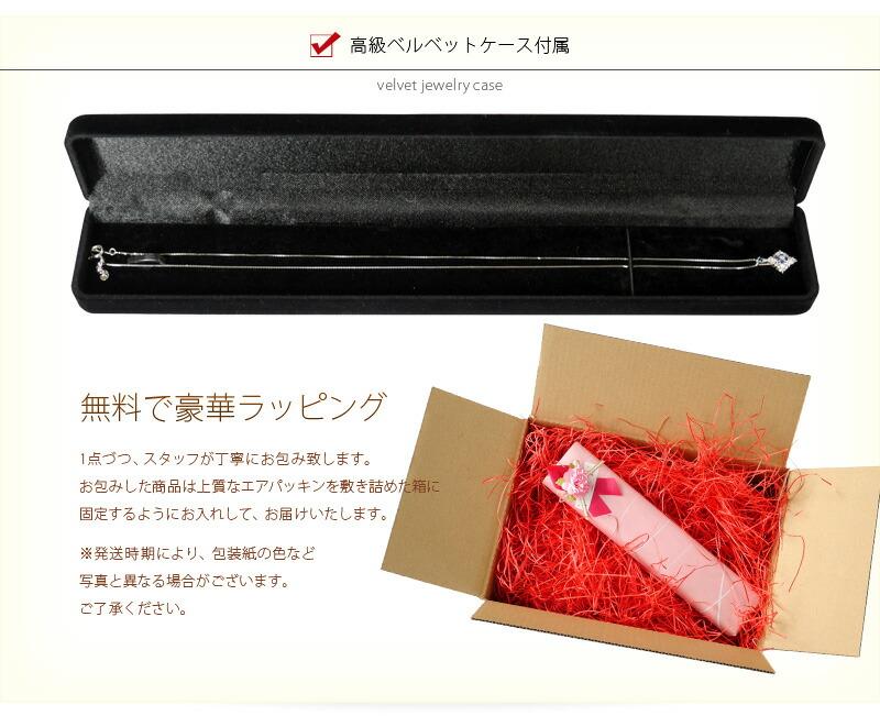 『天然ダイヤモンド0.04ct+エメラルド・サファイア PT900ネックレス』-5