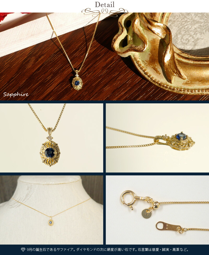 『天然ダイヤモンド0.01ct+エメラルド・サファイア・ルビー 18金ネックレス』-2