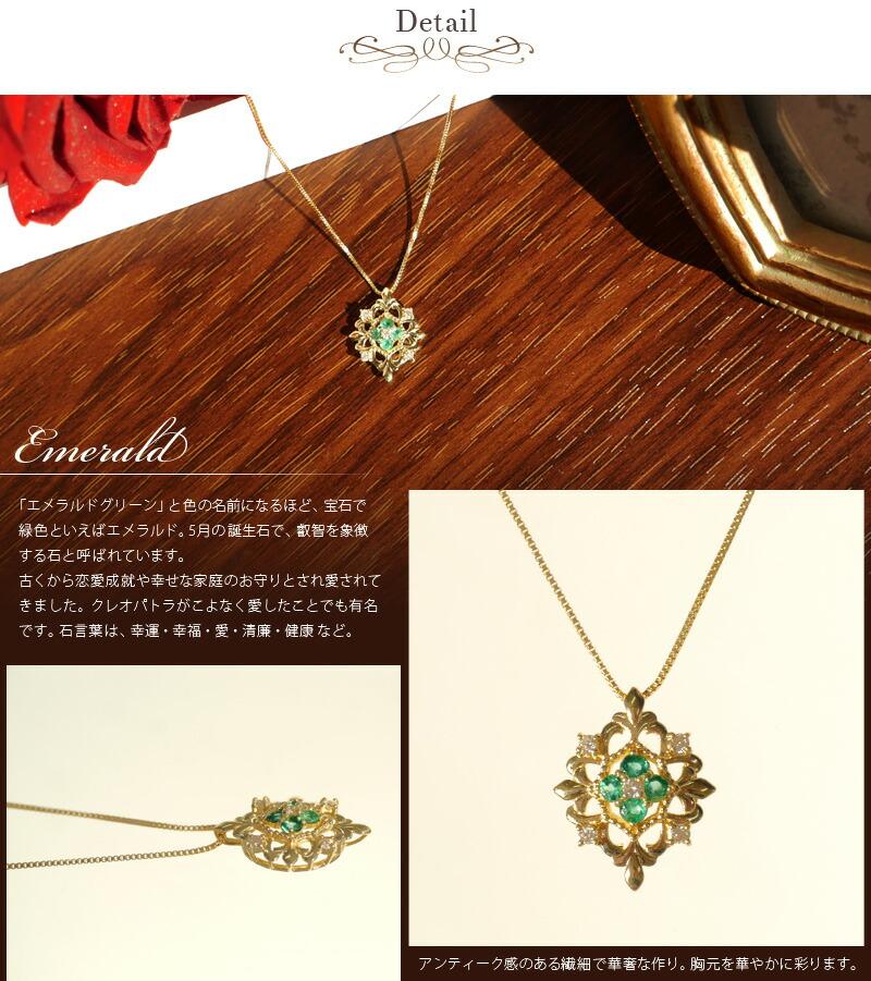 『天然ダイヤモンド0.07ct+エメラルド・サファイア・ルビー 18金ネックレス』-2