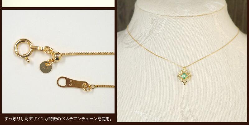 『天然ダイヤモンド0.07ct+エメラルド・サファイア・ルビー 18金ネックレス』-3