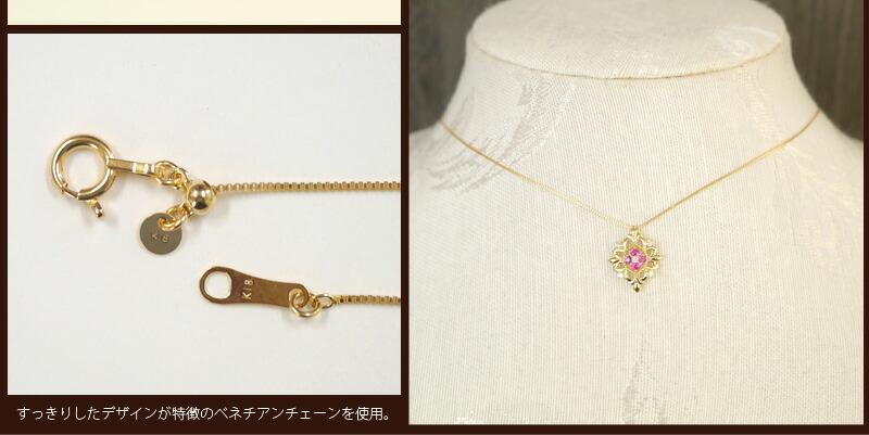 『天然ダイヤモンド0.07ct+エメラルド・サファイア・ルビー 18金ネックレス』-5