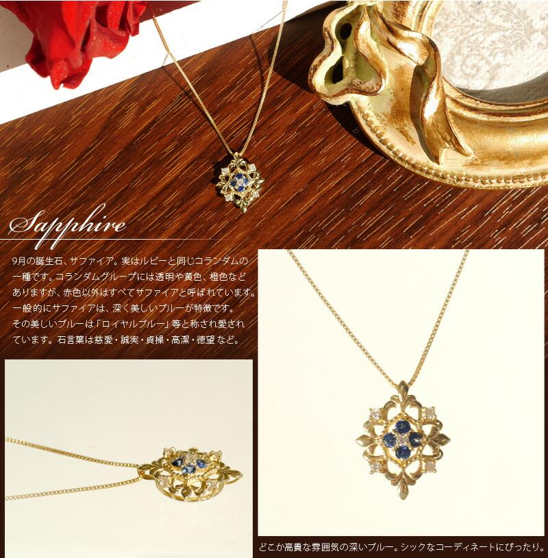 『天然ダイヤモンド0.07ct+エメラルド・サファイア・ルビー 18金ネックレス』-6