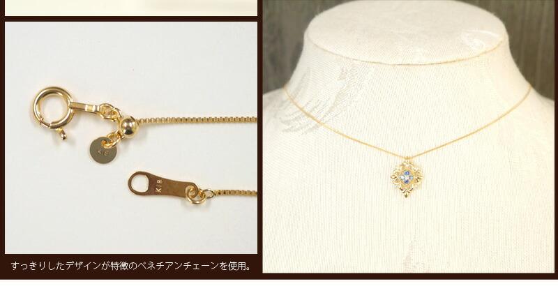 『天然ダイヤモンド0.07ct+エメラルド・サファイア・ルビー 18金ネックレス』-7