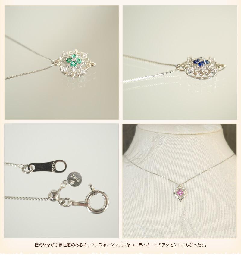 『天然ダイヤモンド0.07ct+エメラルド・サファイア・ルビー PT900ネックレス』-3