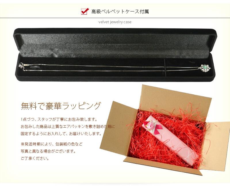 『天然ダイヤモンド0.07ct+エメラルド・サファイア・ルビー PT900ネックレス』-5