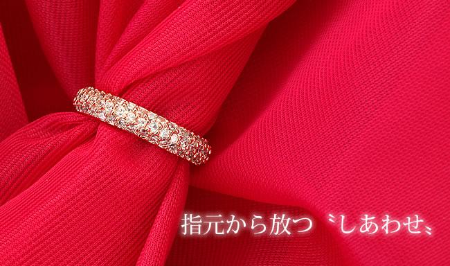 丸いフォルム ピンクゴールド エタニティリング-1
