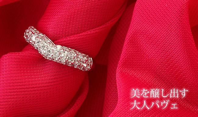 39粒 +斬新フォルム ハーフエタニティリング-1